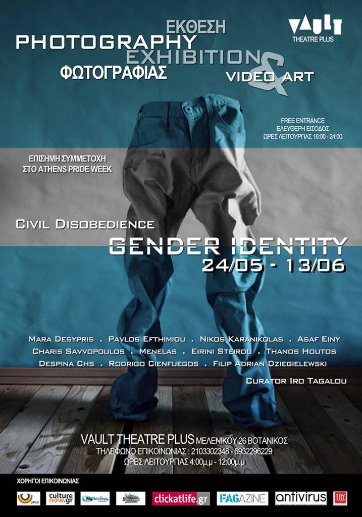 genderidentityposterweb