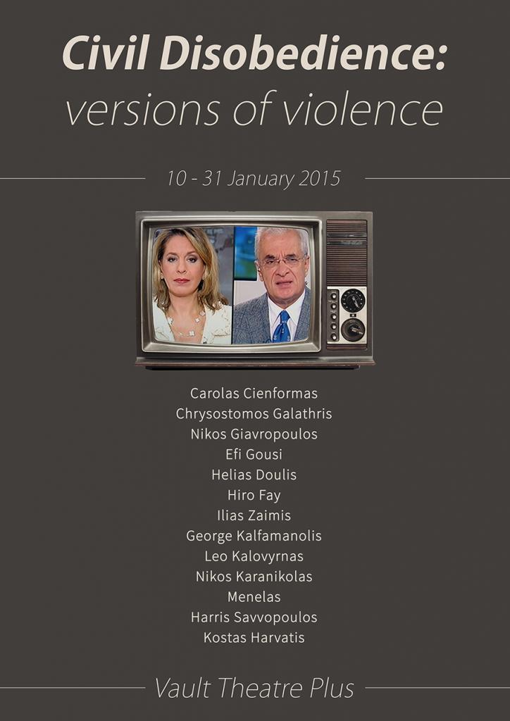 versionsofviolenceweb