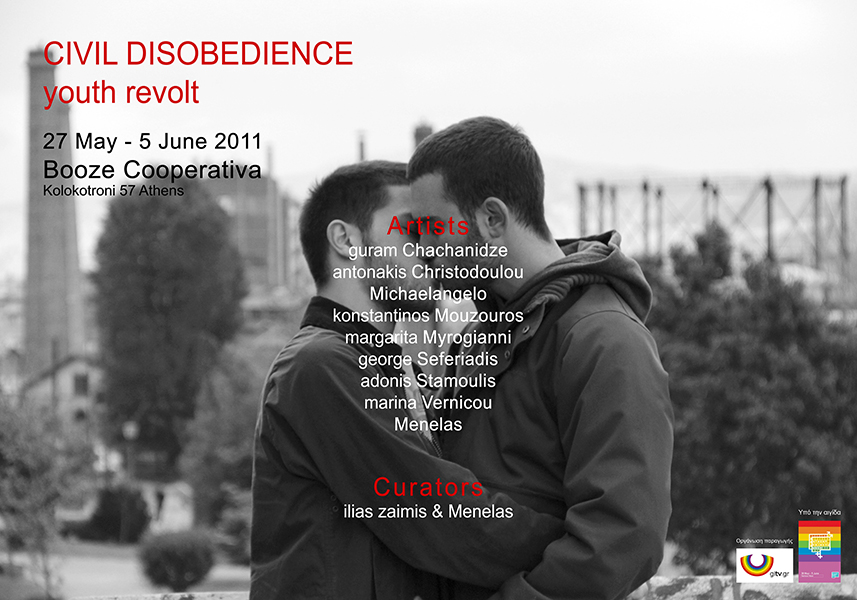 characteristics of civil disobedience